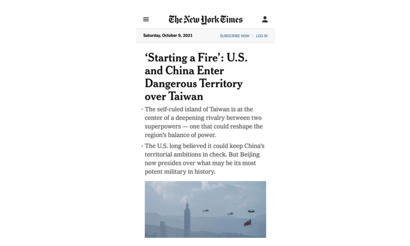New York Times homepage on smartphone